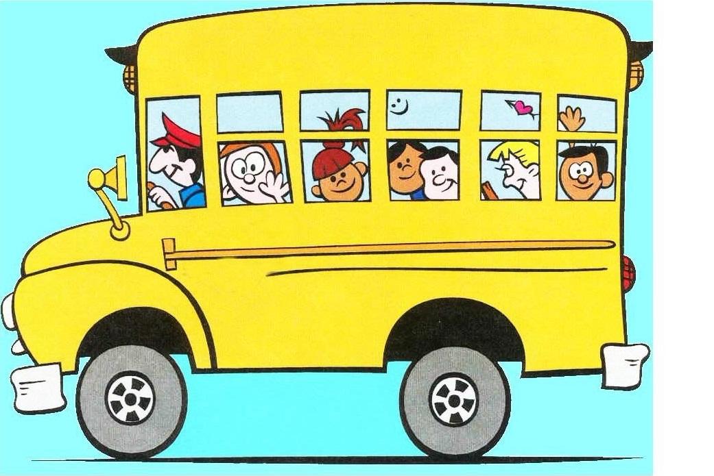 Открытки автобус, картинка вдв открытки