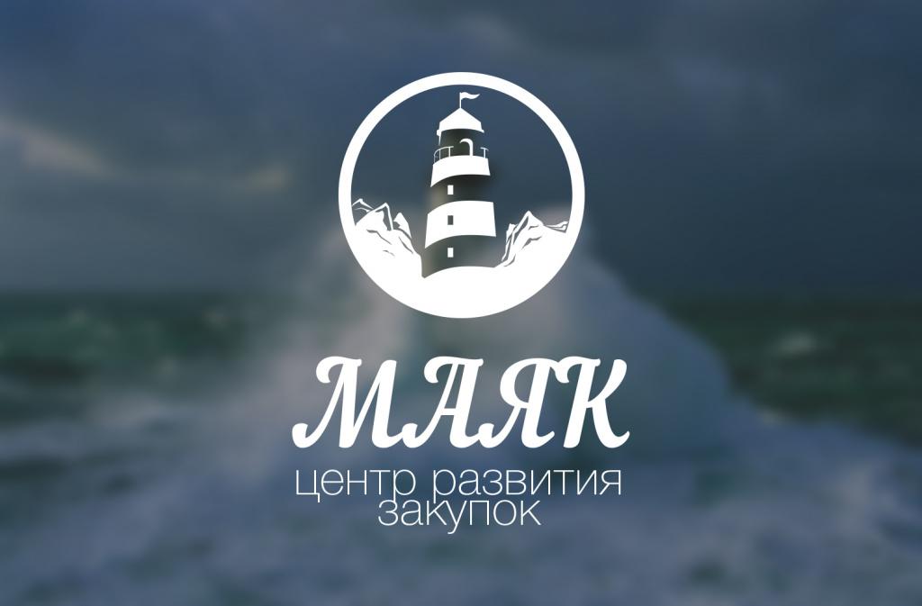 маяк 2.jpg